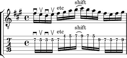 shifting from the first position to the second